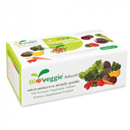 ผักเม็ด วี ไบโอเวกกี้ (V Bio Veggie) แบบกล่อง 1 กล่อง (30 ซอง * 5 เม็ด)